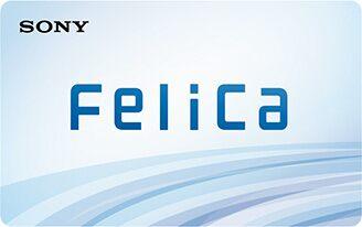 Sony FeliCa RC S966 Chipkarte
